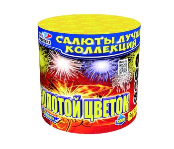 Батарея салютов Золотой цветок (Фейерверк 15 залпов)