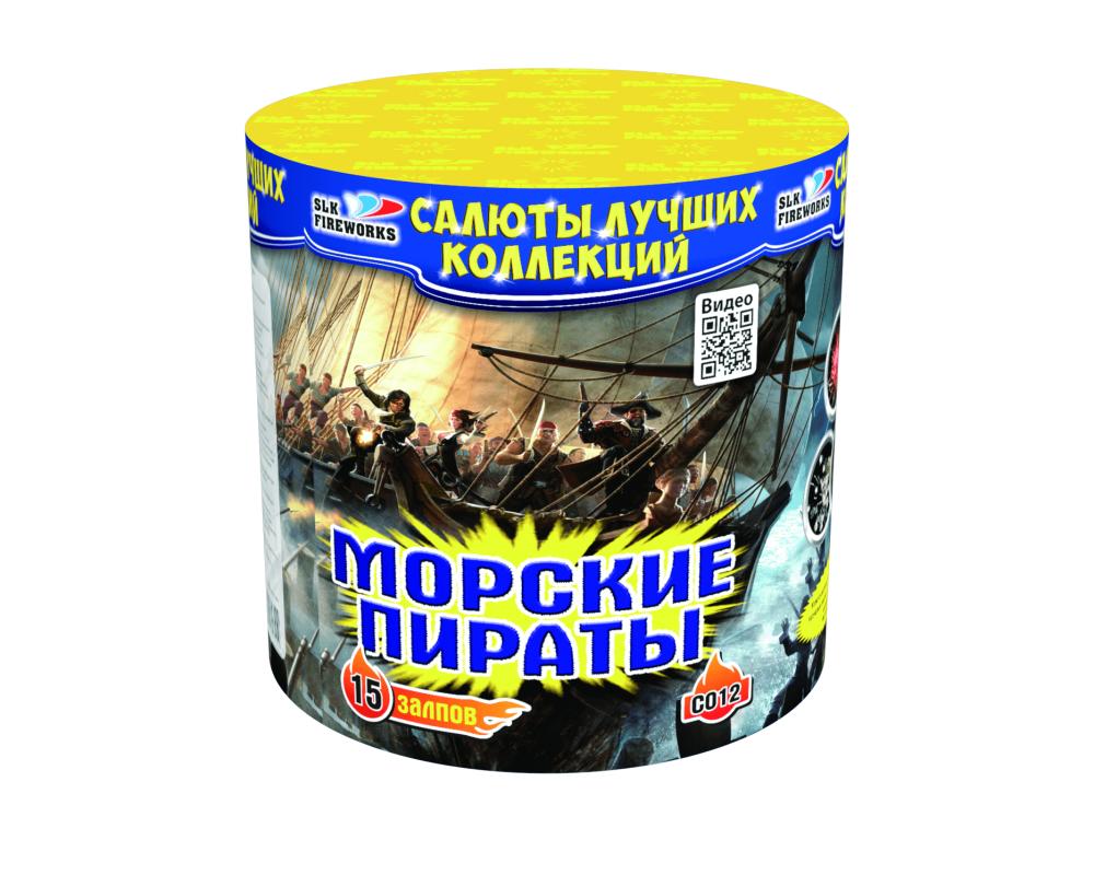 Батарея салютов Морские пираты (Фейерверк 15 залпов)