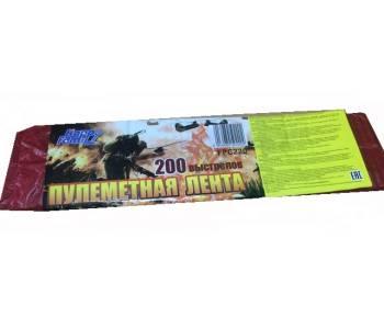 Петарды Пулеметная лента 200 (200 зарядов)