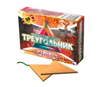Петарды Треугольник