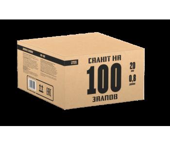 Батарея салютов 100 залпов (Салют Фейерверк 100)
