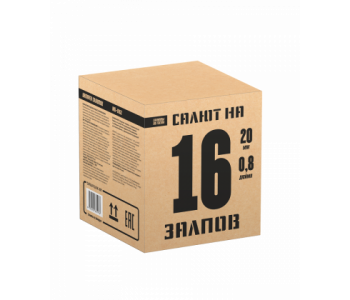 Батарея салютов Салют 16 (фейерверк 16 залпов)