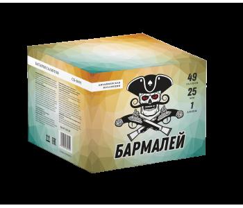 Батарея салютов  Бармалей (Фейерверк 49 залпов)