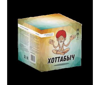 Батарея салютов  Хоттабыч (Фейерверк 36 залпов)