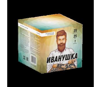 Батарея салютов  Иванушка (Фейерверк 25 залпов)