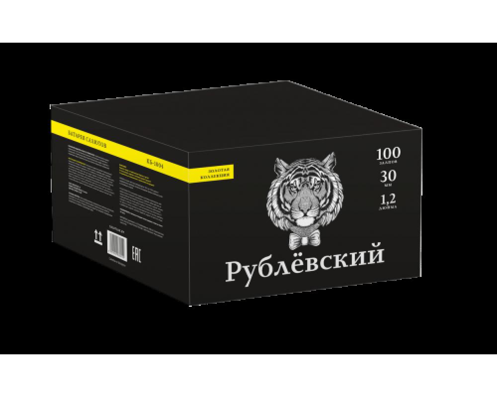 Батарея салютов Рублевский (Фейерверк 100 залпов)