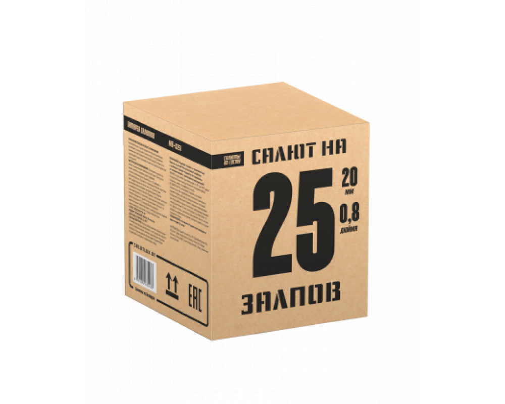 Батарея салютов Салют 25  (Фейерверк 25 залпов)