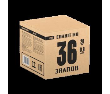 Батарея салютов Салют 36 (Фейерверк 36 залпов)