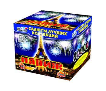 Батарея салютов ПАРИЖ (Фейерверк 49 залпов)