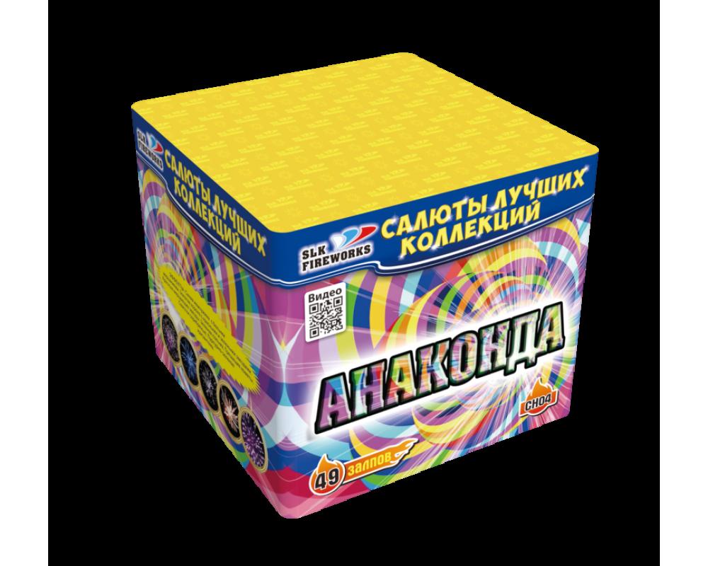 Батарея салютов Анаконда (Фейерверк 49 залпов)