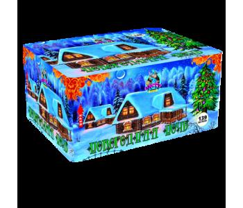 Батарея Салютов Новогодняя ночь (Фейерверк 139 залпов)