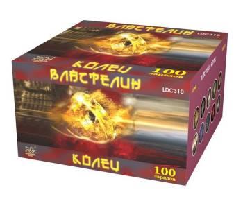 Батарея салютов Властелин колец (Фейерверк 100 залпов)